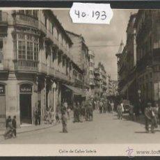 Postales: ORENSE - 14 - CALLE DE CALVO SOTELO - FOTOGRAFICA ED· ARRIBAS - (40193). Lote 53868360