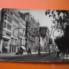 Postales: GALICIA 8 CORUÑA ANTIGUA TARJETA POSTAL FOTOGRAFICA LOS CANTONES SIN CIRCULAR ANIMADA ENVIO GRATIS. Lote 50252065