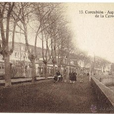 Postales: PS6109 CORCUBIÓN 'ASPECTO GENERAL DE LA CARRETERA'. FOTO TANARRO. SIN CIRCULAR. PRINC. S. XX. Lote 52551025