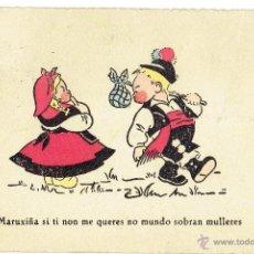 Postales: PS5405 LUGO. POSTAL CARICATURESCA. CIRCULADA EN 1956. Lote 46326655
