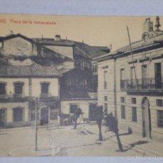 Postales: TUY - PLAZA DE LA INMACULADA. Lote 55388722