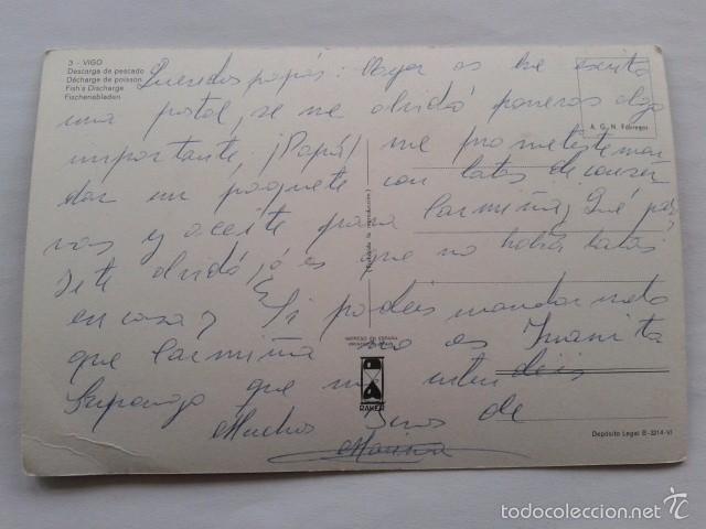 Postales: POSTAL -- VIGO - DESCARGA DE PESCADO - PONTEVEDRA - GALICIA - USADA -- - Foto 2 - 56863833