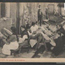 Postales: NOYA -15 - UN GRUPO DE ENCAJERAS -VER REVERSO - (43.506). Lote 57074334