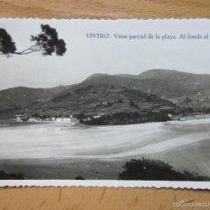 Postales: ANTIGUA FOTO POSTAL DE VIVERO (LUGO) VISTA PARCIAL DE LA PLAYA, AL FONDO EL PARQUE - . Lote 57132867