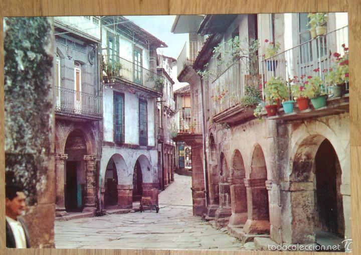 RIBADAVIA - LA MAGDALENA (Postales - España - Galicia Moderna (desde 1940))