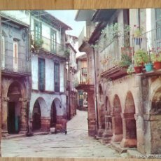 Postales: RIBADAVIA - LA MAGDALENA. Lote 57340229