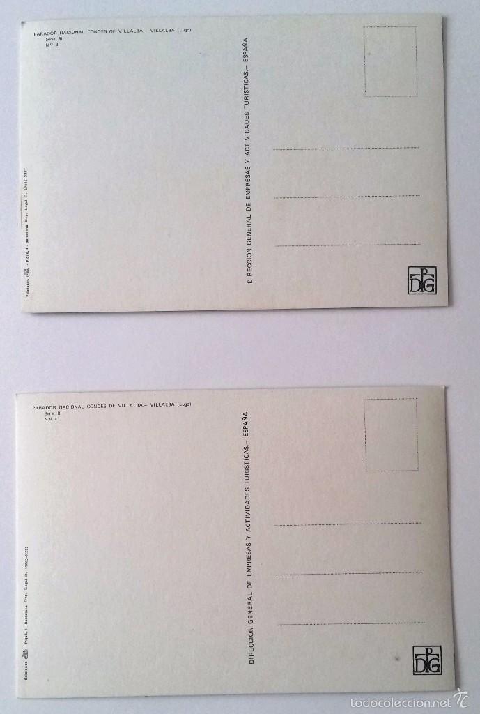 Postales: PARADOR NACIONAL CONDES DE VILLALBA (LUGO). EDICIONES FISA. POSTALES SIN CIRCULAR. - Foto 4 - 61198635