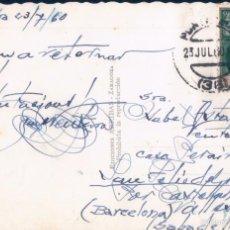 Postales: POSTAL RECUERDO DE PONTEVEDRA.ED. ARRIBAS. CIRCULADA. Lote 61323831