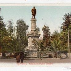 Postales: LA CORUÑA. ESTATUA DE MANUEL CARBALLO. MUY ANTIGUA.. Lote 62420480