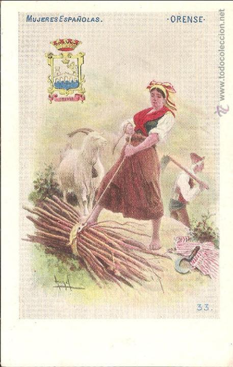 ORENSE, MUJERES ESPAÑOLAS. ED. CALLEJA Nº 133 - SIN CIRCULAR - SIN DIVIDIR (Postales - España - Galicia Antigua (hasta 1939))