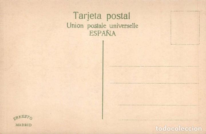 Postales: RRR POSTAL AGUAS CABREIROA 1910 Un rincón del parque - Ernesto VERIN - ORENSE - OURENSE - GALICIA - Foto 2 - 68440297