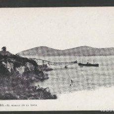 Postales: VIVERO-EL MUELLE DE LA INSUA -FOT. J.INSUA- FERRER - REVERSO SIN DIVIDIR - (ZG-45.628). Lote 68493881