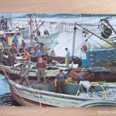 Cartes Postales: GALICIA. FAENAS MARINERAS. EDICIONES ALARDE Nº 180. Lote 69531557