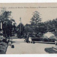 Postales: LA CORUÑA. JARDINES DE MÉNDEZ NÚÑEZ, ESTANQUE Y MONUMENTO A CONCEPCIÓN ARENAL.. Lote 70063841