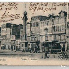 Postales: LA CORUÑA. CANTÓN 7 OBELISCO. TRANVIA. FRANQUEADA EL 22 DE OCTUBRE DE 1907.. Lote 71164949