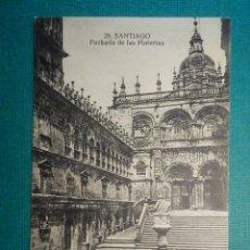 Postales: POSTAL - ESPAÑA - CORUÑA - SANTIAGO DE COMPOSTELA - 28.- FACHADA DE PLATERIAS - GRAFOS MADRID -. Lote 71836247