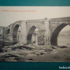 Postales: POSTAL - ESPAÑA - 9.- ORENSE - PUENTE ROMANO SOBRE EL RIO MIÑO - THOMAS - 6242 - NE - NC. Lote 71838655