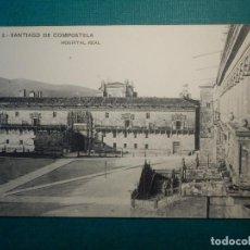 Postales: POSTAL - ESPAÑA - 2.- SANTIAGO DE COMPOSTELA -HOSPITAL REAL - SIN EDITAR - NE - NC . Lote 71841315