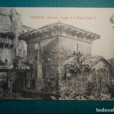 Postales: POSTAL - ESPAÑA - ORENSE - CELANOVA - CAPILLA DE SAN MIGUEL - SIGLO X - SIN EDITOR - NC - ESCRITA. Lote 71850587