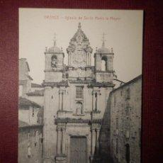Postales: POSTAL - ESPAÑA - ORENSE -- IGLESIA DE SANTA MARÍA LA MAYOR - CASTAÑEIRA Y ÁLVAREZ - NE - NC. Lote 73432427