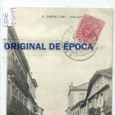 Postales: (PS-51019)POSTAL DE CARBALLINO-CALLE DE MOSQUERA. Lote 73756711