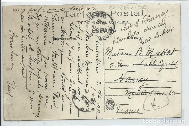 Postales: (PS-51019)POSTAL DE CARBALLINO-CALLE DE MOSQUERA - Foto 2 - 73756711