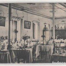 Postales: RECUERDO DE MONDARIZ. EL HOTEL AVELINO. VISTA PARCIAL DEL COMEDOR. FOTO MONTERO. CIRCULADA.. Lote 76152767