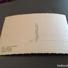 Postales: POSTAL DE VIGO - CANGAS, VISTA PARCIAL - NO ESCRITA NI CIRCULADA . Lote 78323297