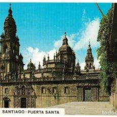 Postales: POSTAL SANTIAGO DE COMPOSTELA - 3212 - TORRE DEL RELOJ Y PUERTA SANTA - POSTALES FAMA - SIN CIRCULAR. Lote 80124729