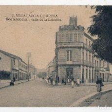 Postales: VILLAGARCIA DE AROSA. RED TELEFÓNICA Y CALLE DE LA ESTACIÓN.. Lote 80216273