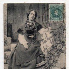 Postales: VIGO. TIPOS DEL PAÍS. FRANQUEADA EL 4 DE SEPTIEMBRE DE 1909.. Lote 80743762