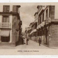 Postales: NOYA. CALLE DE LUIS CADARSO.. Lote 81559512