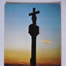 Postales: POSTAL GALICIA - PUESTA DE SOL - EDICIONES ALARDE Nº 172. Lote 83056420