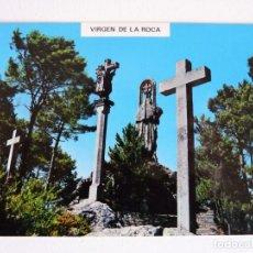 Postales: POSTAL BAYONA LA REAL (PONTEVEDRA) - VIRGEN DE LA ROCA - POSTALES FAMA Nº 3100. Lote 83058116