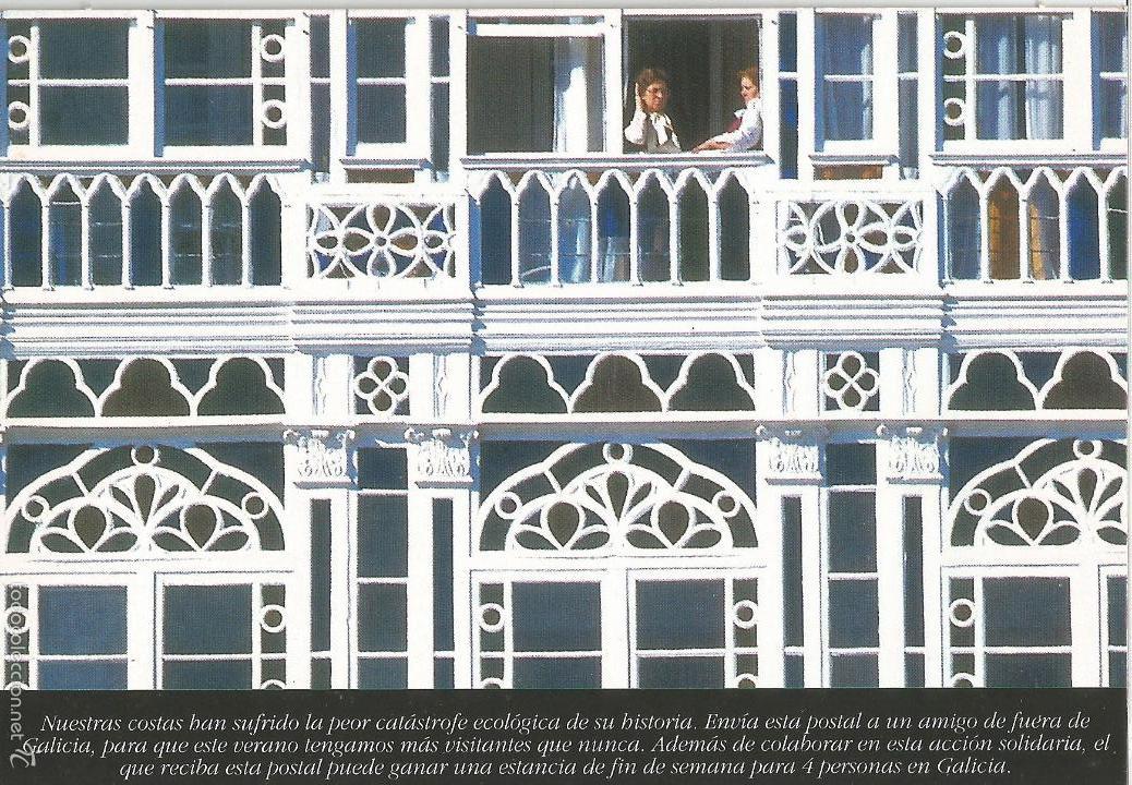 Galerías De La Marina A Coruña Colección Est Sold Through Direct Sale 84298572