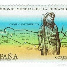Postais: POSTAL SELLO CORREOS CAMINO DE SANTIAGO, AÑO SANTO COMPOSTELANO. Lote 87242728
