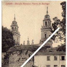 Postales: PRECIOSA POSTAL - LUGO - MURALLA ROMANA - PUERTA DE SANTIAGO - CARRO TIRADO POR BUEYES . Lote 94175865