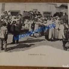 Postales: POSTAL: RIBEIRANA, BAILE. ( BAILE TIPICO DE ORENSE). SIN CIRCULAR. Lote 94640203