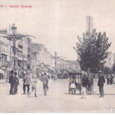 Postales: CORUÑA - CANTON GRANDE - ED. PAPELERIA DE LA FUENTE. Lote 96025519