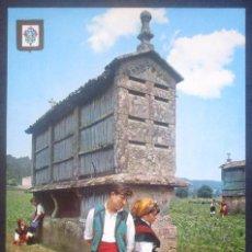 Postales: GALICIA -NUBECILLAS DE VERANO- SIN CIRCULAR / P-888. Lote 96038051