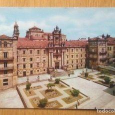 Postales: SANTIAGO DE COMPOSTELA - SEMINARIO DE SAN MARTIN PINARIO. Lote 96439523