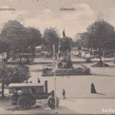 Postales: PONTEVEDRA - ALAMEDA. Lote 97671919