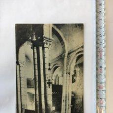 Postales: POSTAL. SANTIAGO- COLUMNAS INCLINADAS DE LA REAL COLEGIATA DE SAR (H.1910?). Lote 97857995