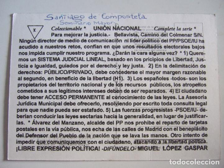 Postales: POSTAL CORUÑA - SANTIAGO DE COMPOSTELA - 1978 - DOMINGUEZ 76 - PUBLICIDAD UNION NACIONAL AL DORSO - Foto 2 - 98034127