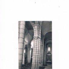 Postales: POSTAL ANTIGUA GALICIA SIN CIRCULAR SANTIAGO DE COMPOSTELA COLEGIATA DE SAR COLUMNAS. Lote 98063423