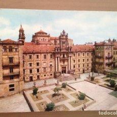 Postales: POSTAL SANTIAGO DE COMPOSTELA SEMINARIO DE SAN MARTIN PINARIO. Lote 99264511