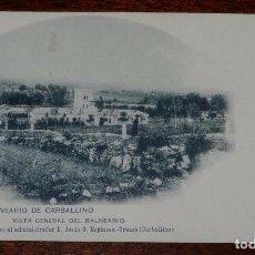Postales: POSTAL DE ESPAÑA - ORENSE - GRAN BALNEARIO DE CARBALLINO - VISTA GENERAL - ED. HAUSER Y MENET - N. 7. Lote 101187847