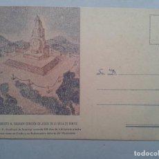 Postales: CUNTIS. PONTEVEDRA. IGLESIA PARROQUIAL Y MONUMENTO AL SAGRADO CORAZÓN DE JESÚS.. Lote 102812103