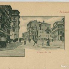 Postales: GALICIA. VIGO (PONTEVEDRA). PUERTA DEL SOL. RARA.. Lote 106587807