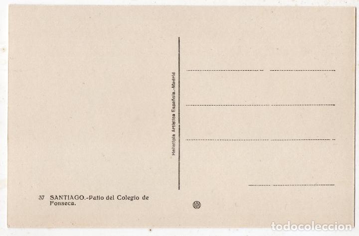 Postales: Santiago de Compostela. Patio del Colegio de Fonseca. - Foto 2 - 107137527